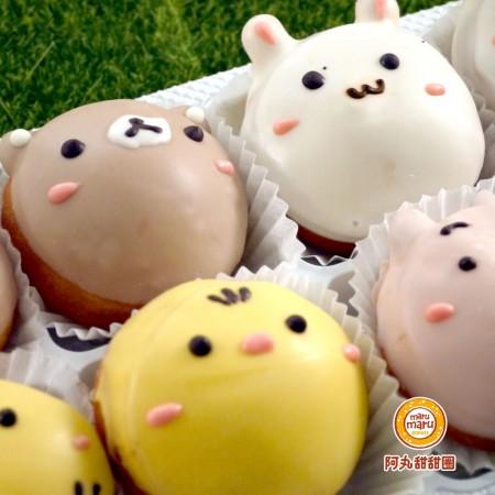 動物巧貝禮盒/8顆入-婚禮小物中秋禮盒生日禮物阿丸甜甜圈