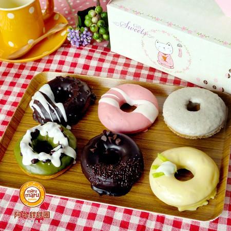經典禮盒/6顆入-婚禮小物/巧克力送客糖/生日禮物/情人禮物