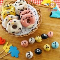 派對慶生手寫字巧克力甜甜圈mini版生日禮盒(8入mini版動物造型甜甜圈+9顆手寫字母球)婚禮小物/巧克力送客糖/生日禮物/情人禮物
