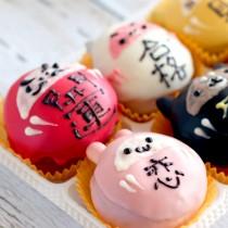 開運達摩糰子禮盒8入一組/年節禮盒吉祥物/團購美食年節送禮伴手禮甜點
